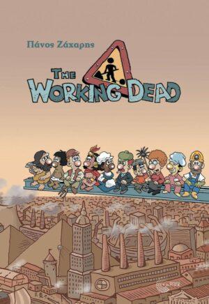 the-working-dead-komiks