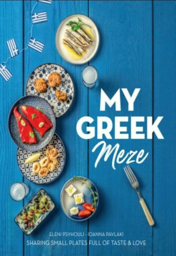 my-greek-meze-mageirikh