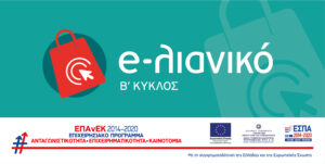 e-lianiko-image